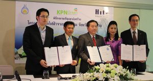 Signing a Construction Contract for a Municipal Waste Power Generation Project in Nong Khai with Nongkhainayu Co., Ltd.