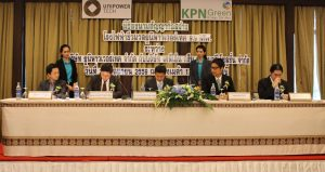 Contract Signing Ceremony of 9.9 MW Uni Power Tech Biomass Power Plant