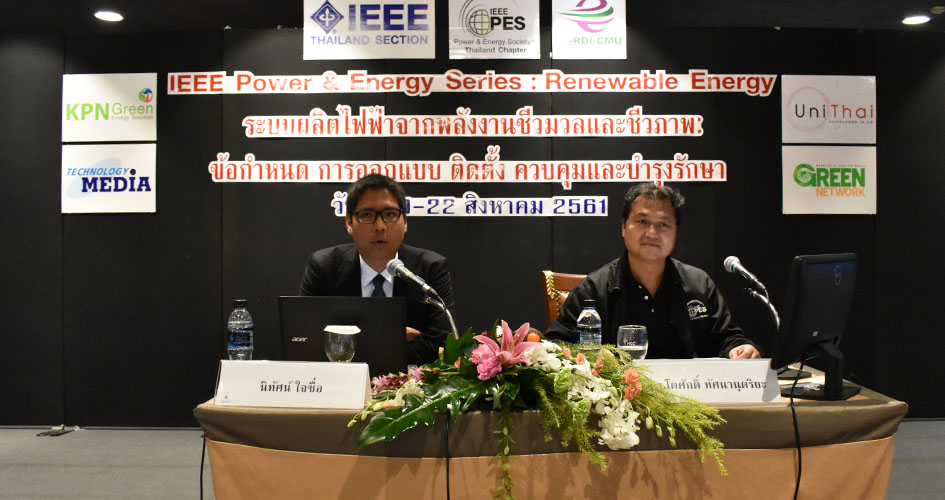 "Speakers on the topic as ""Technology, Equipment and, Maintenance of biomass power plant"